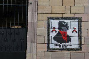 7kiew streetart6