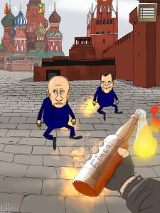 Maidan Revoljucja