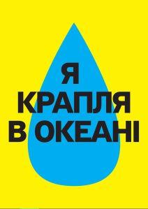 strike_poster_02