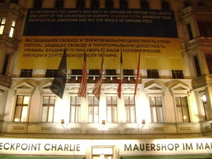 7deb73d-checkpoint-charlie